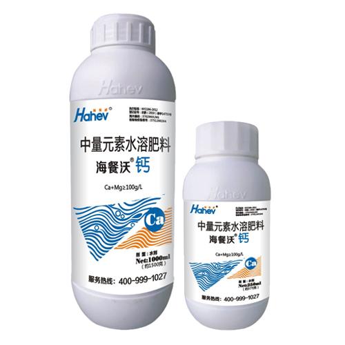 中微量水溶肥-海餐沃钙肥