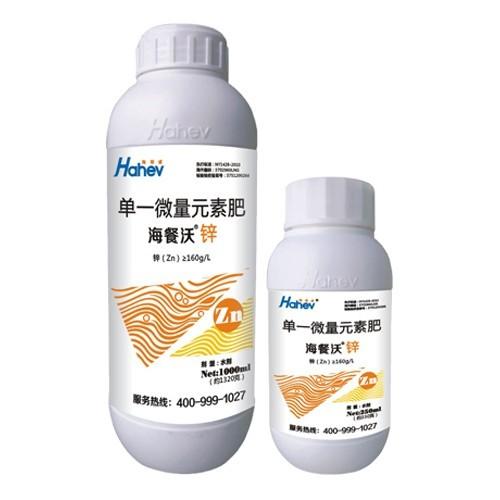 中微量水溶肥-海餐沃锌肥
