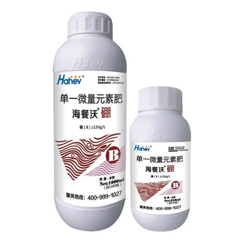 中微量水溶肥-海餐沃硼肥