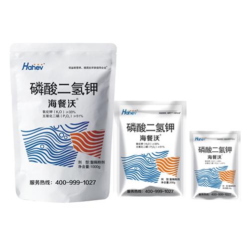海餐沃-磷酸二氢钾