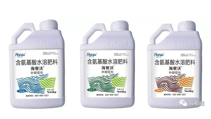 富含150种活性物|海餐沃含氨基酸水溶肥料